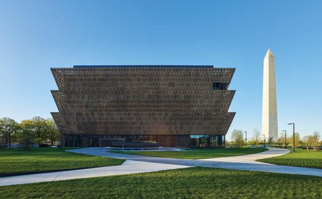 David Adjaye, Design Museum, znany architekt