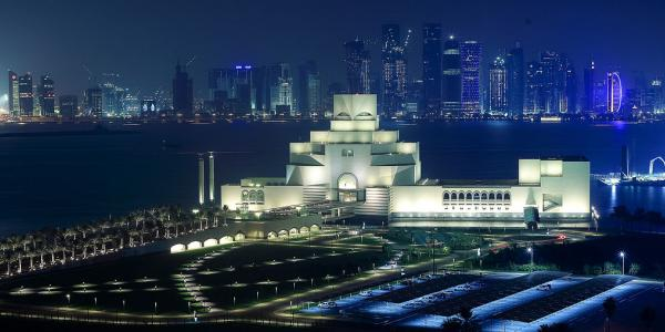 Museum of Islamic Art, Doha, Ieoh Ming Pei
